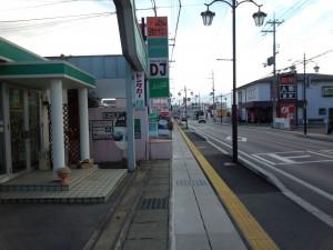 店舗前画像