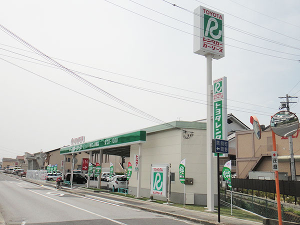 トヨタレンタリース滋賀近江八幡店