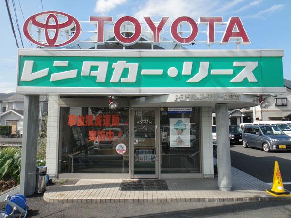 「トヨタレンタカー」の画像検索結果