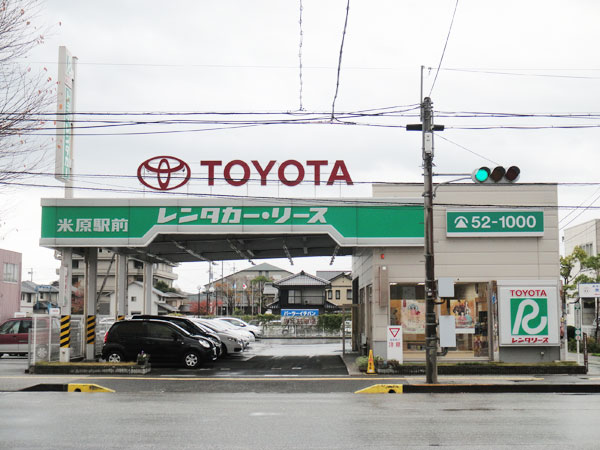 トヨタレンタリース滋賀彦根店